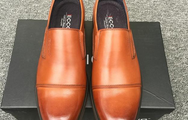 Shop giày nam giá tốt, chất lượng đảm bảo ở đâu1