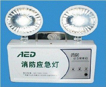Tổng hợp những thông tin cần thiết về đèn chiếu sáng sự cố trên thị trường (3)